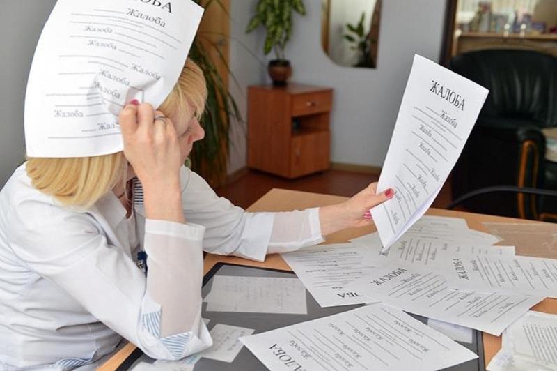 Жалоба в жилинспекцию на управляющую компанию образец