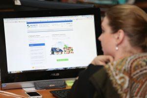Онлайн проверка документов в Росреестре на готовность