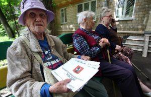 Оплата капремонта пенсионерами старше 70 лет
