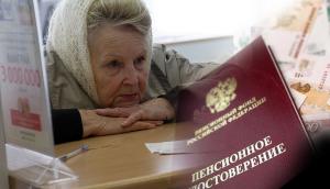 Оплата капитального ремонта пенсионерами старше 80 лет