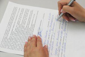 Бланк и образец договора купли-продажи квартиры – скачать или распечатать