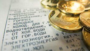 Как узнать задолженность по квартплате – 5 способов