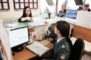 Образец заявления и список документов на имущественный вычет через работодателя