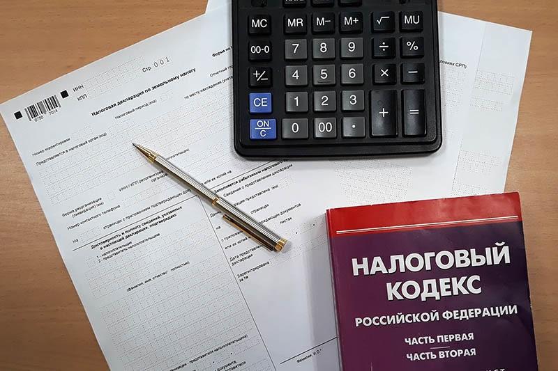 Налог на недвижимость с 2019 года для физических лиц 2 ю квартиру