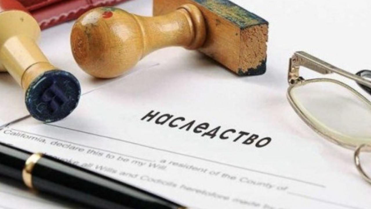 Налог на наследство по завещанию в России в 2019 году