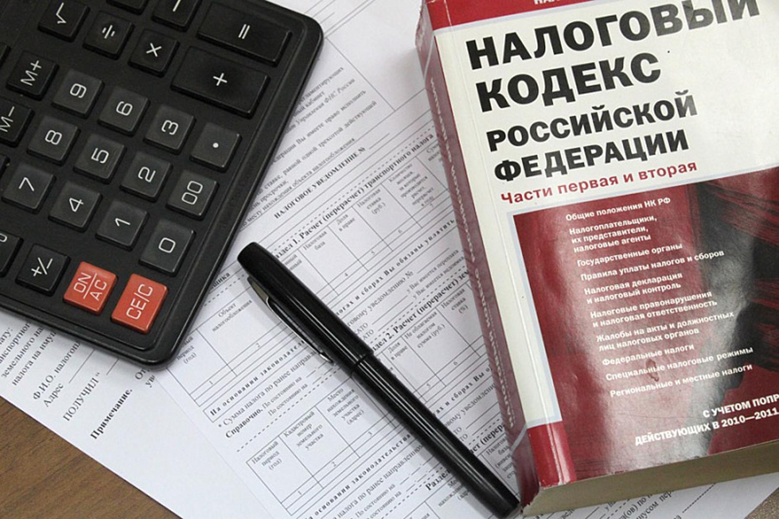 Налоговый вычет пенсионеру при покупке квартиры